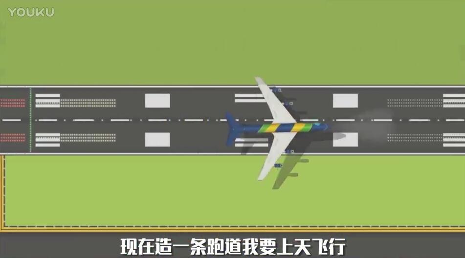 模拟机场介绍视频 模拟机场解说推荐
