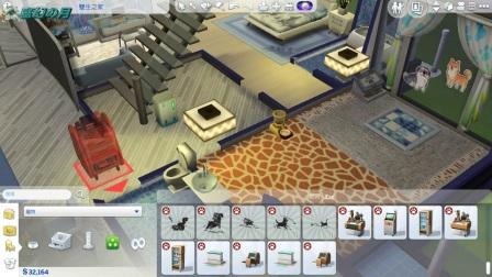 模拟人生4:猫狗总动员流程第二期 第二期攻略视频