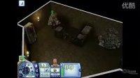 模拟人生3:世界冒险评测视频 世界冒险游戏评测