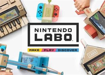 """任天堂Labo外媒试玩 真""""硬盒""""玩家"""