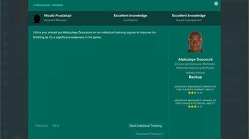 足球经理2017曼联流程攻略视频解说第一期
