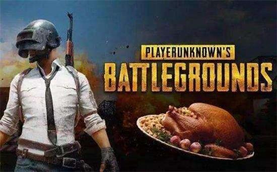 吃鸡是什么游戏 绝地求生为什么叫吃鸡