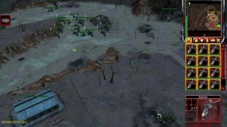 命令与征服3:凯恩之怒流程第三期 第三期攻略视频