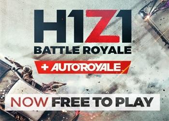 《H1Z1》永久免费 老玩家可获得感谢包