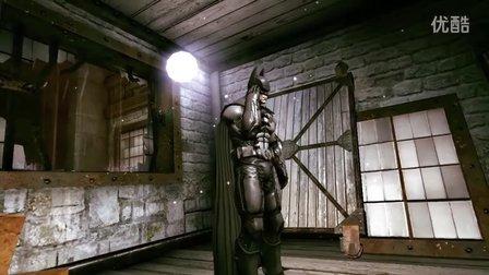蝙蝠侠:阿甘起源黑门流程第二期 第二期攻略视频