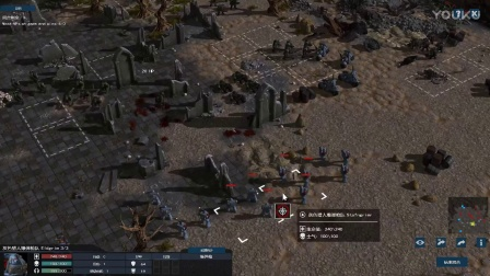 战锤40K:神圣军团流程第三期 神圣军团第三期攻略视频