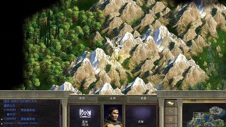 奇迹时代2:巫师王座流程第一期 奇迹时代2第一期攻略视频