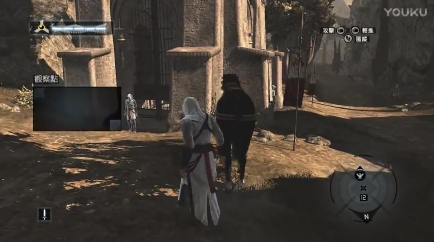 刺客信条流程第二期 刺客信条第二期攻略视频