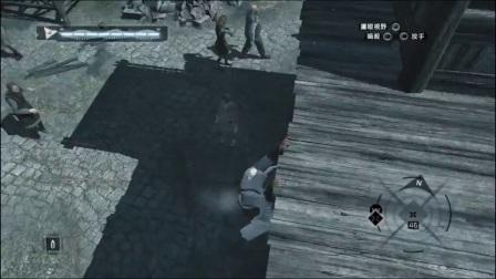 刺客信条流程第三期 刺客信条第三期攻略视频