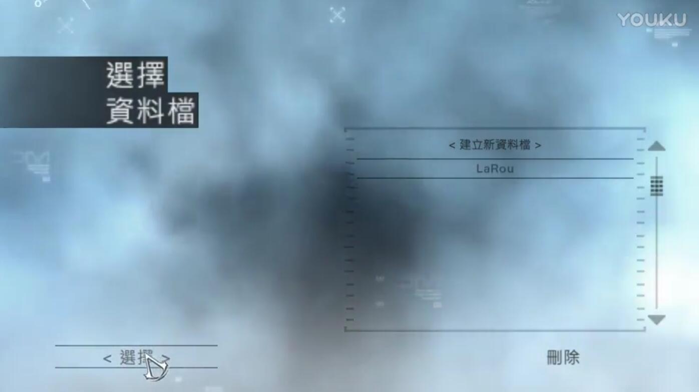 刺客信条流程第四期 刺客信条第四期攻略视频