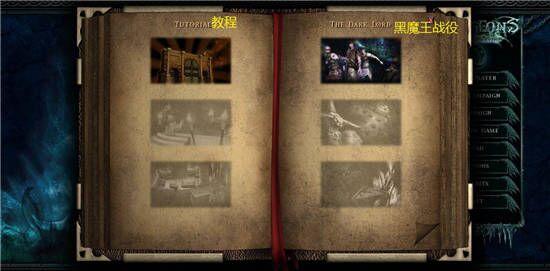 地下城:黑暗领主流程攻略 地下城:黑暗领主图文流程