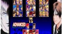 拳皇97:全球对决评测视频 拳皇97:全球对决游戏评测