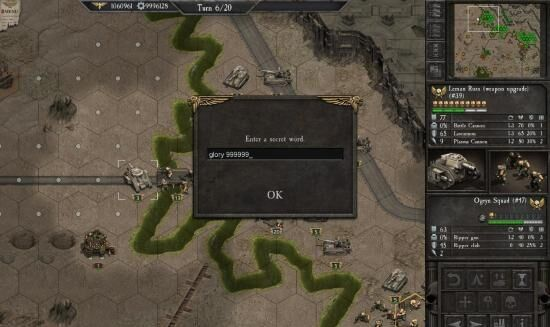 战锤40K:末日之战秘籍大全 末日之战作弊码一览