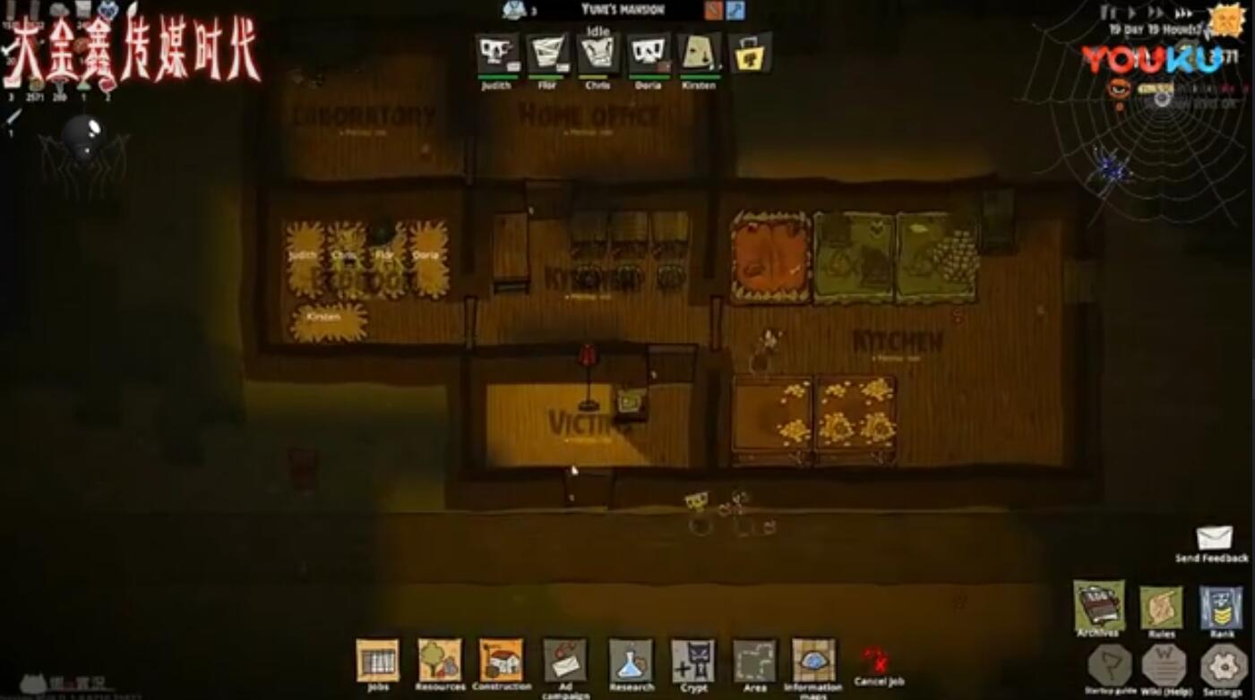 魔堡之主解说第二期 魔堡之主第二期攻略视频
