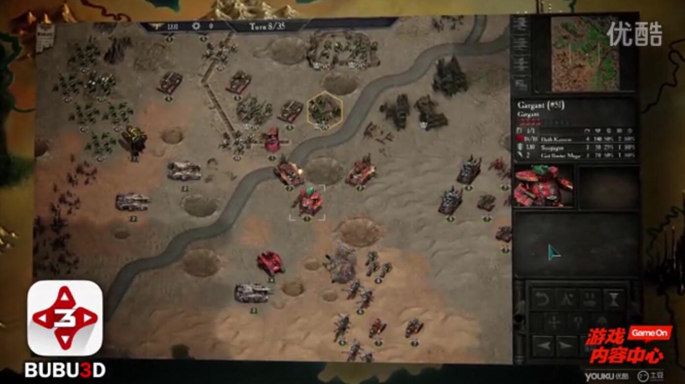 战锤40K:末日之战评测视频 末日之战游戏评测