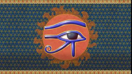 埃及古国预告视频 埃及古国游戏预告