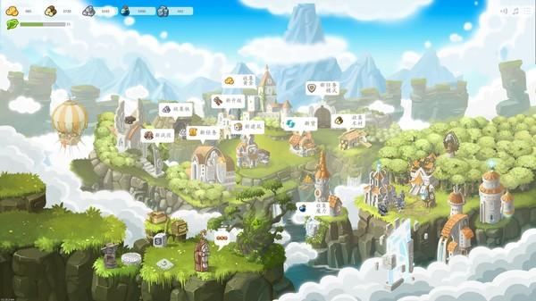 小皮《战争石头塔防》专区上线 保护王国