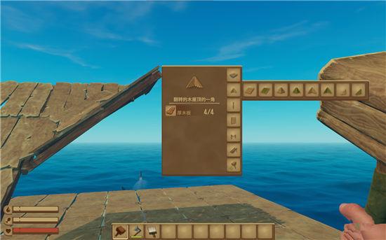 Raft浮空建筑建造方法 Raft浮空建筑怎么造