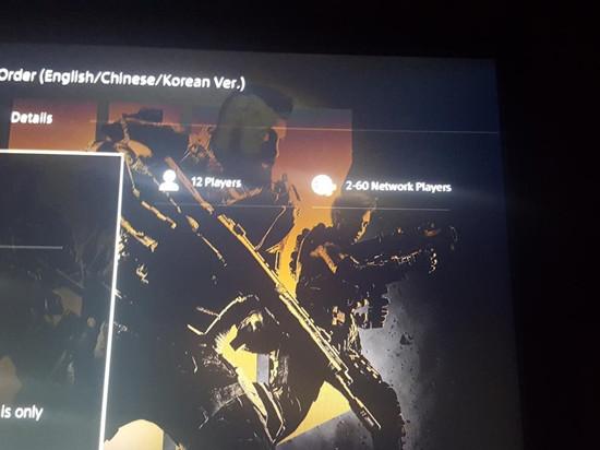 网传《使命召唤15:黑色行动4》大逃杀人数不足百人