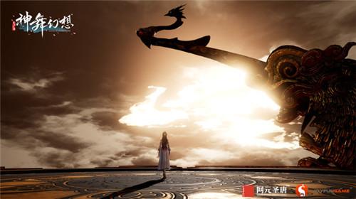 神舞幻想技能介绍 全人物技能效果解析