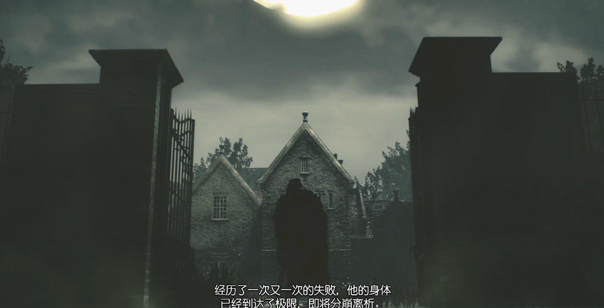 阎吉英的全家福_鬼泣5图文攻略 全关卡剧情图文攻略(26)_小皮单机游戏