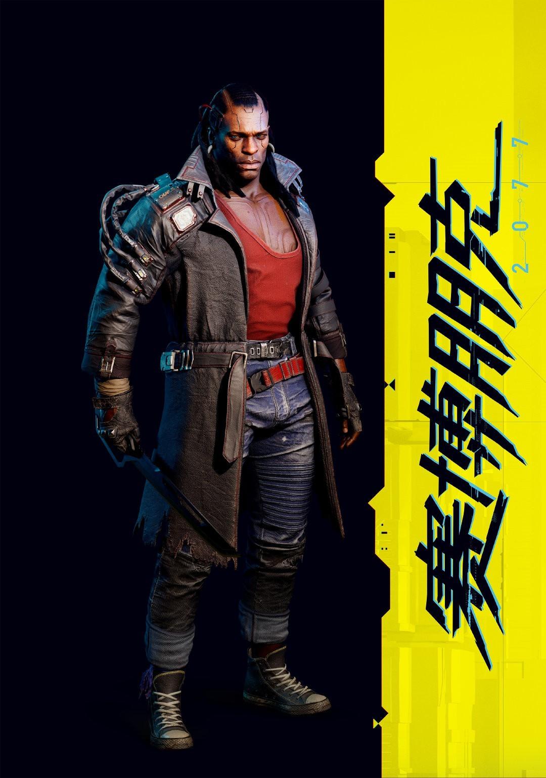 《赛博2077》新角色普拉西德:冷漠肌肉男很危险