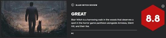 《布莱尔女巫》IGN8.8分 比肩《寂静岭》