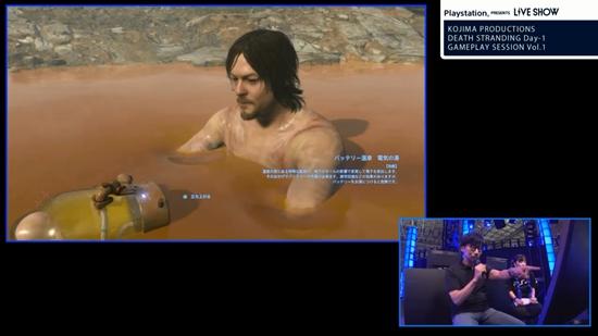 死亡搁浅50分钟游戏演示公布 弩哥带娃泡澡